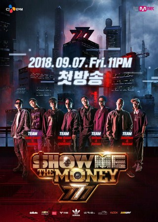 Mnetのラッパーサバイバル「SHOW ME THE MONEY 777」、「PRODUCE 48 」の後続で9月7日初放送決定。