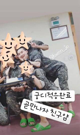 ミュージカル俳優チョン・ミンジ、2AM チョ・グォンの訓練所写真を公開。