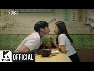 【動画】【公式lo】 パク・ボヨン、「Listen to me(私の話を聞いて)」(あなたの結婚式OST Part 1)MV公開。