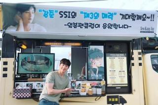 """【G公式】俳優ソ・ガンジュン、日本のファンクラブから贈られたコーヒーのケータリングカーに感謝。「""""ガンジュン""""ssiの""""第3の魅力""""期待しています~!!日本のファンクラブが"""