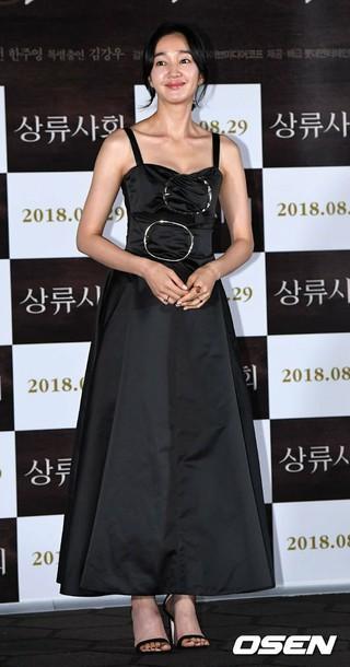 女優スエ、映画「上流社会」マスコミ試写会に出席。21日午後、ロッテシネマ建大入口。