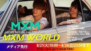 MXM、ポスターが解禁。MXMだけの世界観が漂う公式ポスター●カムバック&初フルアルバムリリース記念●初Zeppライブツアー「MXM WORLD」●「CHECKMATE」MV