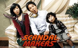 女優パク・ボヨン、俳優チャ・テヒョンの2008年の共演映画『過速スキャンダル』、子役の成長が話題。。●俳優ワン・ソクヒョン。