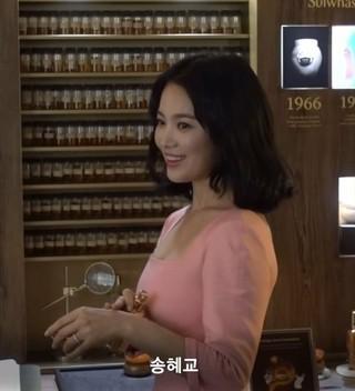 【g公式vog】女優ソン・ヘギョ などが出席した「雪花秀_滋陰生エッセンスグローバルローンチイベント」@香港IFC の映像を公開。