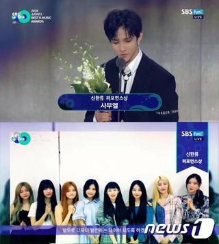 サムエル、DIA、「2018 SORIBADA BEST K-MUSIC AWARDS」新韓流パフォーマンス賞を受賞。