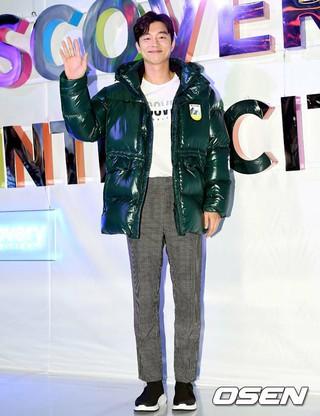 俳優コン・ユ、アウトドアブランドのフォトコールに出席。ソウル・イエスファクトリー。