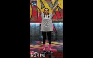 【動画】【w公式】 ダンシングハイ、[ダンシングハイ30秒PR]キム・ミンジェ (18、女、鼻レオ)