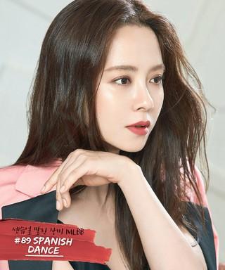 【g公式cos】 女優ソン・ジヒョ、写真公開。「COSMOPOLITAN KOREA」。