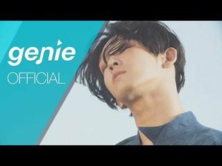 【動画】【公式ktm】 ナム・テヒョン、「Star」(Prod byパク・グンテ)Official MV 公開。