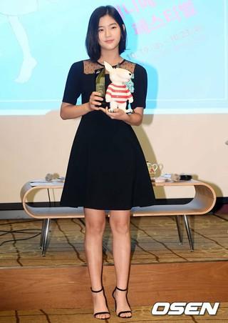 女優シン・ウンス、「第20回富川国際アニメーションフェスティバル」公式記者会見に出席。