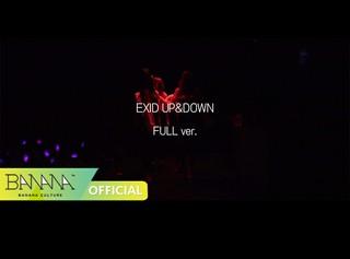 【動画】【w公式】 EXID  、[単独]ソルジのVOICE2公開放送「上下」FULL ver。