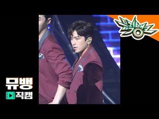 【公式kbk】 SHINHWA イ・ミヌ、「Kiss Me Like That」直カム公開。180907ミュージックバンク。
