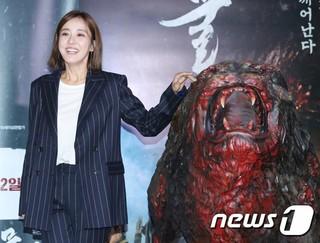 女優パク・ウネ、映画「物の怪」VIP試写会に出席。ソウル・ロッテシネマ ワールドタワー。