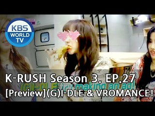 【動画】【t公式】KBS World Idol Show K-RUSH Season3  -  Ep.27  (G)I-DLE &VROMANCE! [Preview]