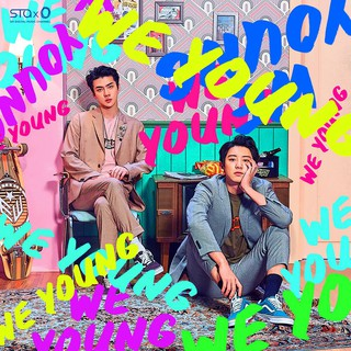 【t公式sm】EXO CHANYEOL x SEHUN、きょう(14日)午後6時に「We Young」発表。