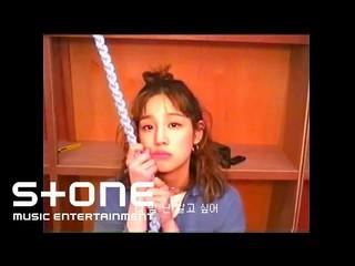 【動画】【公式cj】 パク・ボラム、MV「one more shot」