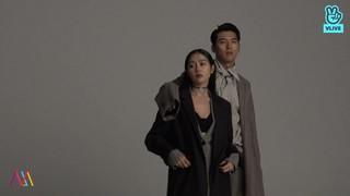 【動画】【w公式】ソン・イェジン & ヒョンビン、映画「交渉」カップル画報現場公開。