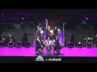 【動画】【公式mbk】 [直カム] (G)I-DLE   -  Hot Issue (4Minute原曲)、Korean Music Wave DMCF 2018