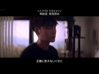 【動画】【日字】【����】 ロイ・キム、「The Hardest Part」日本語字幕 &amp&#59; 韓国語歌詞 &amp&#59; カナルビ公開。