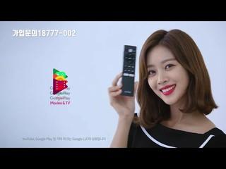 【動画】【韓国CM】女優チョ・ボア& PENTAGON、D&#39&#59;LIVE cable broadcast CF #2 公開。