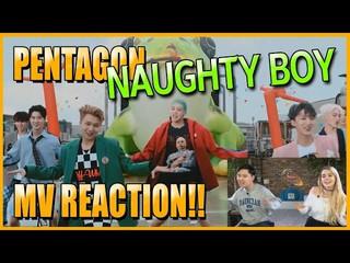 【動画】【公式mbk】 [SectionTV KPOP]PENTAGON  「Naughty Boy」MV Reaction w / David from DKDK!