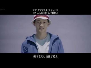 【日字】ユク・ソンジェ(BTOB)、「Confession」日本語字幕&韓国語歌詞&カナルビ公開。