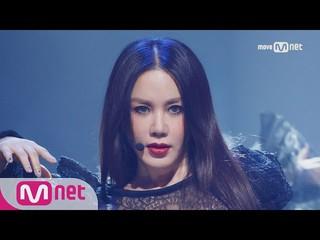 【動画】オム・ジョンファ Uhm Jung Hwa - Dreamer、スペシャル舞台。俳優オム・テウンの実姉、韓国ではレジェンド級の歌手 | M COUNTDOWN 170105
