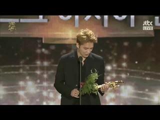 【動画】JYJ ジェジュン JAEJOONG 「アシア人気賞」受賞、ゴールデンディスク授賞式。