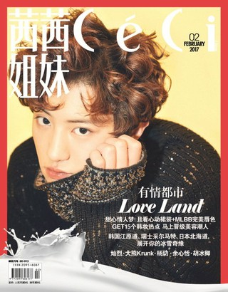 EXO CHANYEOL、表紙公開。雑誌「CeCi」中国版。 (1枚)