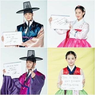 俳優チュウォン、女優オ・ヨンソ、「CNBLUE」イ・ジョンシン、キム・ユンヘ ドラマ版「猟奇的な彼女」出演者 旧正月のあいさつ。
