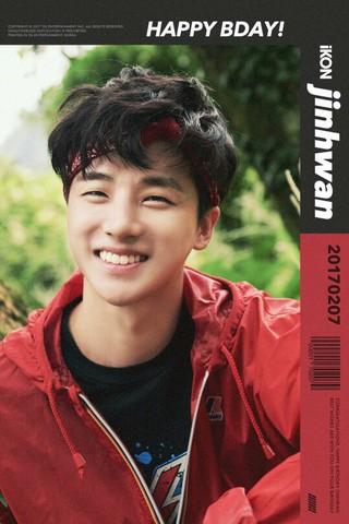 iKON Jinhwan、誕生日。キーワードは昨年末の日本レコード大賞「新人賞」と「iKON JAPAN TOUR 2016~2017」。 (1枚)