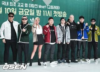 Mnet「高校ラッパー」制作発表会。ヤン・ドングン、Jessi、チョン・ジュンハら出席。