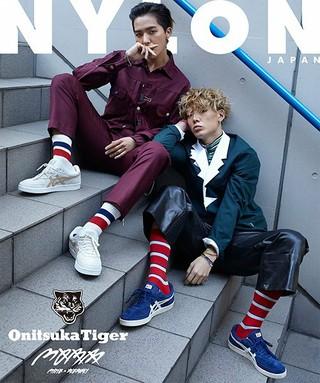 MOBB、表紙公開。雑誌「NYLON JAPAN 4月号」スペシャルエディション。WEB販売のみの数量限定版。