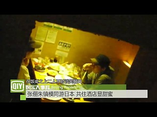 【動画】俳優チュ・ジンモ、中国女優チャン・リーの熱愛報道。1日、日本の北海道サッポロの同伴旅行。空港、ホテル、コンビニなどで一緒。