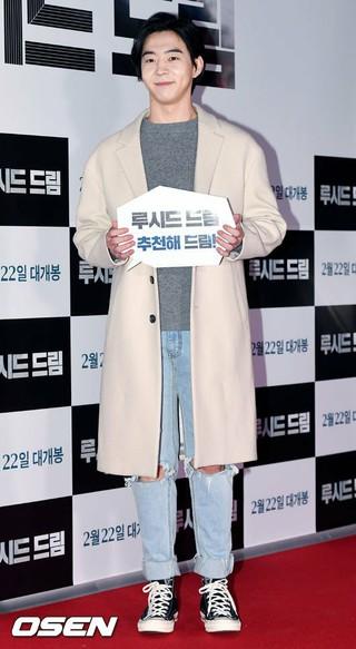 俳優パク・ユファン、映画「ルシッドドリーム」VIP試写会に出席。@ソウル・COEXメガボックス。