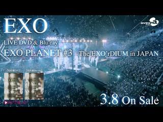 【動画】【公式AVEX】EXO、EXO / LIVE DVD&Blu-ray「EXO PLANET #3 – The EXO'rDIUM in JAPAN」SPOT動画(15sec)