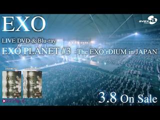 【動画】【公式AVEX】EXO、EXO / LIVE DVD&Blu-ray「EXO PLANET #3 – The EXO'rDIUM in JAPAN」SPOT動画(30sec)