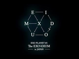 【動画】【公式AVEX】EXO、EXO / LIVE DVD&Blu-ray「EXO PLANET #3 – The EXO'rDIUM in JAPAN」ティザー映像