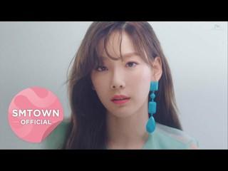 【動画】TAEYEON 少女時代 テヨン - 「Fine」Music Video