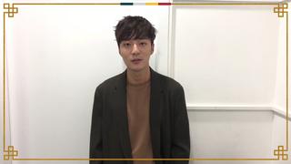 【動画】【w公式】 ロイ・キム、秋夕メッセージ公開。