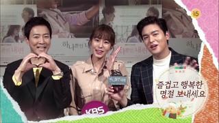 【w公式】 KBSドラマ、[一人だけ私の味方]チェ・スジョンxユイx イ・ジャンウ 、秋夕の挨拶公開。
