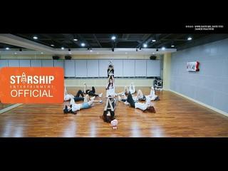 【動画】【公式sta】[Dance Practice]宇宙少女、「SAVE ME、SAVE YOU」Fixed Cam Ver.公開。