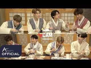 【動画】【T公式】VAV、「VCAM EP.51_Chuseok Special_Making Songpyeon 」公開。