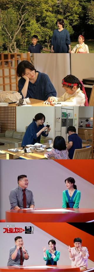 女優イ・ヨンエ、SBSバラエティで双子との日常を公開。
