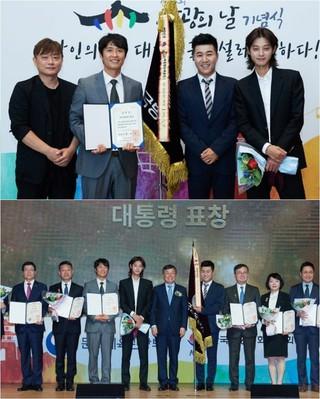 KBSバラエティ番組「1泊2日」、「第45回観光の日」記念式で大統領表彰を受賞。代表でキム・ジョンミン、チョン・ジュンヨン が記念式に出席。