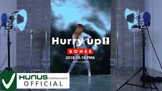 【動画】ELRIS ソヒ、 SOLO DEBUT TEASER VIDEO (Kpop star ver.) 公開。