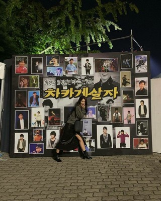 【g公式】女優パク・シネ、 イ・スンファン18回目の「善良に生きよう」での写真を公開。