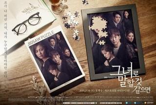 キム・ジェウォン、ナム・サンミ、共演ドラマ「彼女といえば」に「盗作説」。。●1999年の日本ドラマ「美しい人」の韓国リメイク版権を持つ制作会社がSBSに主張●「生きるために美容