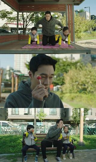俳優ソ・ジソブ、MBCドラマ「私の後ろにテリウス」で双子とキュートなケミストリー。