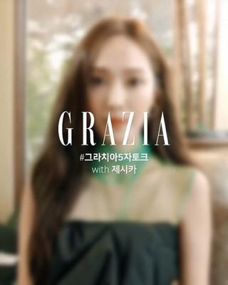【g公式gra】ジェシカ、ファッション誌「GRAZIA」のコメント動画。